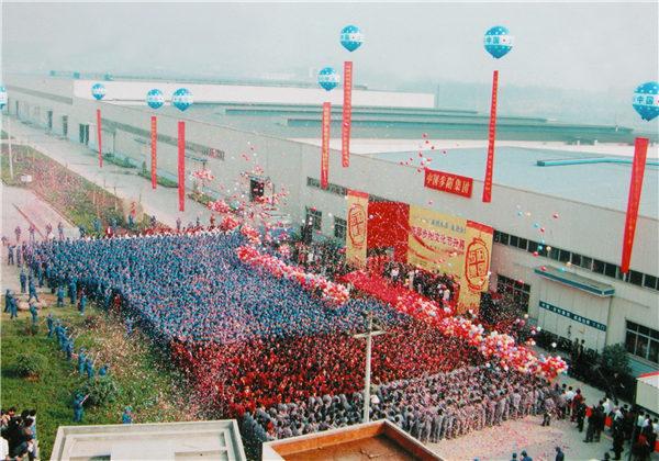 第一届天博国际注册送礼金文化节