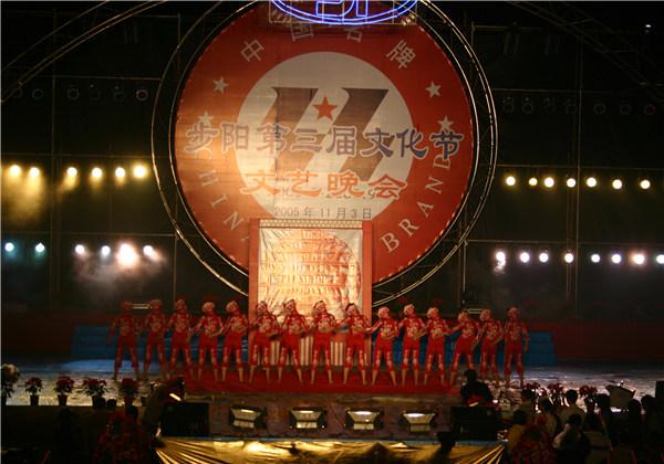 第三届天博国际注册送礼金文化节