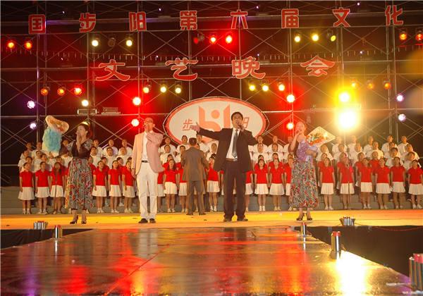 第六届天博国际注册送礼金文化节