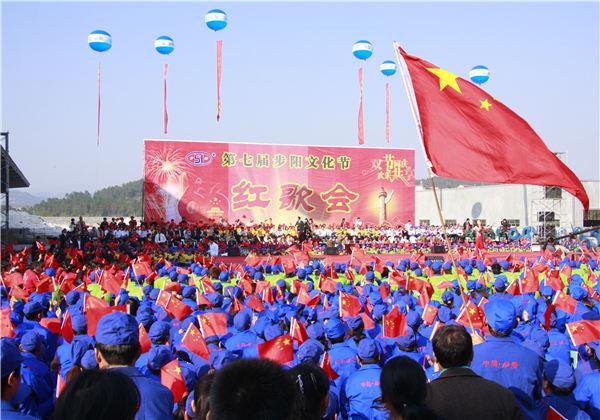 第七届天博国际注册送礼金文化节