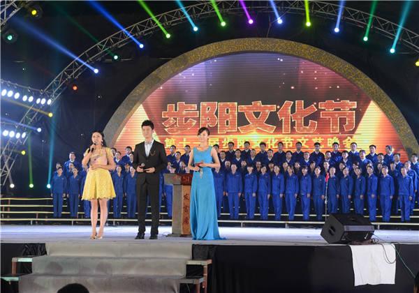 第十一届天博国际注册送礼金文化节