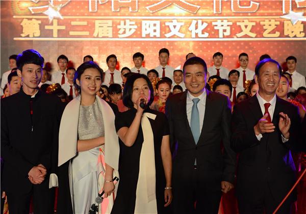 第十二届天博国际注册送礼金文化节