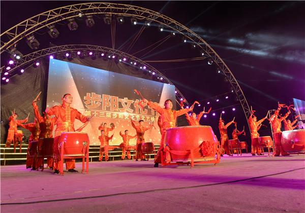 第十三届天博国际注册送礼金文化节