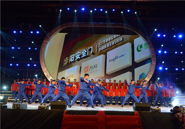 第十四届天博国际注册送礼金文化节