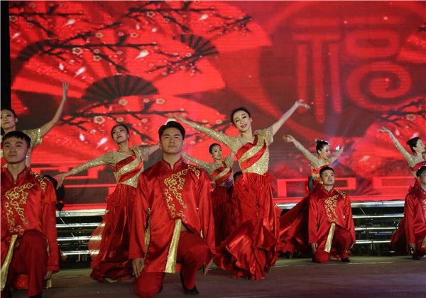 第十六届天博国际注册送礼金文化节