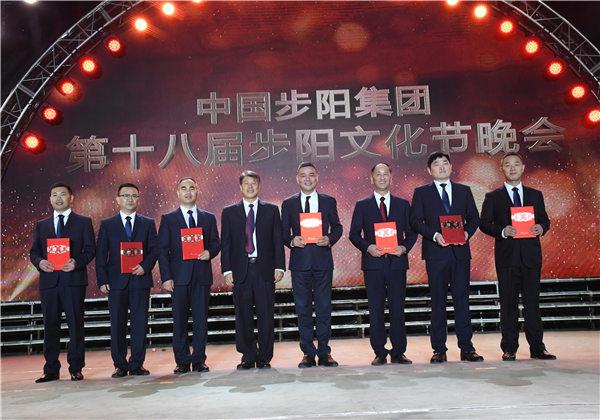 第十八届天博国际注册送礼金文化节