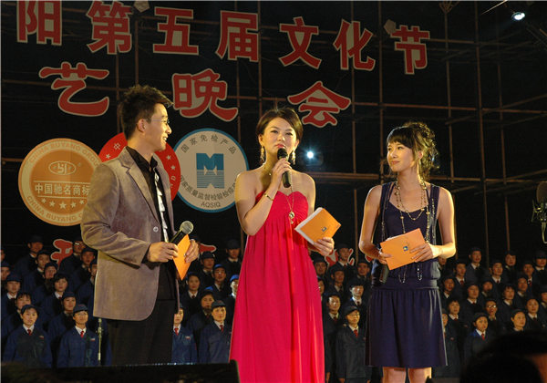 第五届天博国际注册送礼金文化节